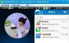 微信背景皮肤修改器 v1.5.0.0 最新版