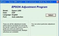 爱普生L801/L800清零软件[维修专用工具] 完全免费版