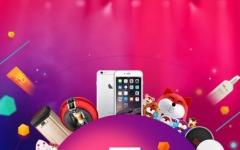 搜狐视频iPhone版 V6.2