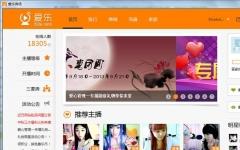 愛樂秀場 v1.0免費版