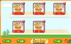亲宝三字经手机版 v1.0安卓版