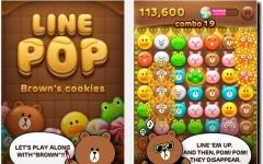 LINE POP_消除游戏 v3.1.6 安卓版