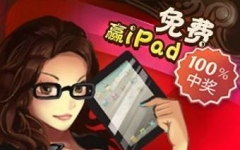 天天愛西游手機版 v1.0.38 安卓版