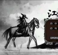 江湖妖魔录装备获取方式