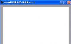 dicom打印服务器(PrintSCP) v3.9669 绿色版