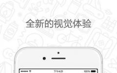 知乎iPhone版 v3.27.1 官方版