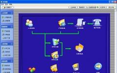 智星人事工资软件 v3.84 官方绿色版