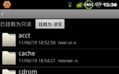 re文件管理器中文版 v3.1.7安卓版