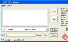 CRC Calculator(支持21种CRC计算器) v0.1绿色版