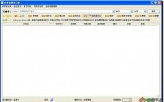 btresourcesearch_BT磁力链接搜索大师 1.3 绿色版