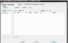 Simon爱站关键词采集工具 4.0 无限制免费版