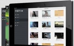 雲播ipad版 2.1.0.4 官方最新版