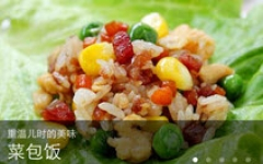 美食杰家常菜譜大全 v6.1.6