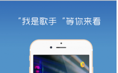 开迅视频iphone版 v3.0.8 官方ios版