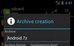 手机解压缩软件(ZArchiver) v0.8.0 安卓版