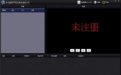赤兔M2TS视频恢复软件 v11.1官方最新版