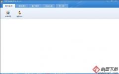 百度白金助手 v4.0.3.0官方版