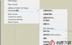 LibFredo6_多国语言编译库 v5.2a 最新版