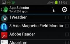 全能感应解锁屏手机版 v2.65安卓版