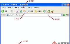 蓝光浏览器 v2.2.0.6