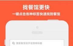 饭本iphone版 V3.6.3 官网ios版