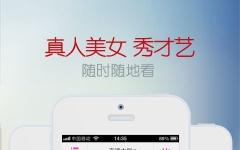 九秀美女直播手机版 v1.2 安卓版