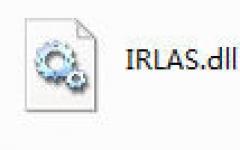 IRLAS.DLL
