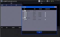 赤兔MXF视频恢复软件 v11.1 官方最新版
