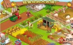 卡通农场iphone版 V1.22.153 官网ios版