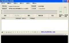 蓝光影音Mp3录音机 V2.54 免费版