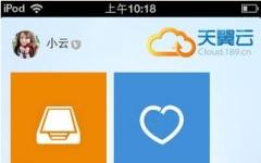 腾讯新闻iPhone版 V4.9.1 官网ios版