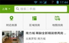 安居客手机版 v9.8 安卓版