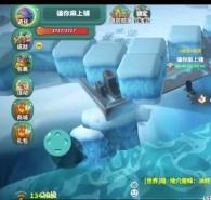 怪物工程师怎么去冰原