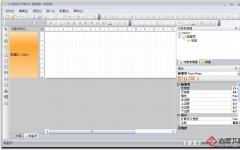 LC标签打印软件