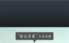 爱奇艺啪啪奇iphone版 v6.1.2 ios版