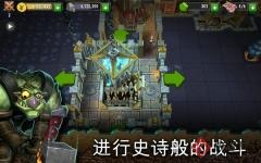 地下城守护者手机版 v1.4.76 安卓中文版