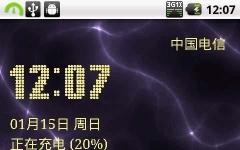 海贼王锁屏手机版 v5.1 安卓版