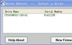 希捷硬盘检测软件(Drive Detect) v2.1.1 官方版