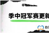 LOL季中赛2021参赛队伍更新:越南VCS赛区队伍将无法参加MSI_LOL综合经验_52PK英雄联盟专区