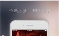 酷我K歌iPhone版 v3.3.4 官方ios版