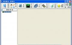 爱天空电脑屏幕监控专家 131130绿色版