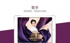 芒果TV HD iPad版 V4.3.9 官网版