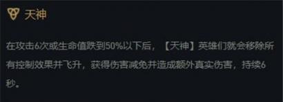 云顶之弈11.8最新阵容 8天神阵容及装备搭配_LOL综合经验_52PK英雄联盟专区