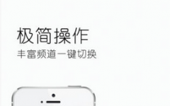 新浪新闻iphone客户端 V5.0.1 官方ios版