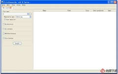 FileSearchy电脑文件搜索工具 v0.9 绿色版