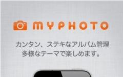 我的相册iphone版 v3.7.6 ios版