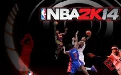 NBA2K14超级巨星引导图