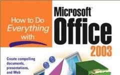 Office 2003 教程完全指南