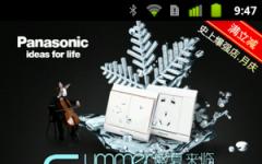天猫手机版 V5.26.3 官方版