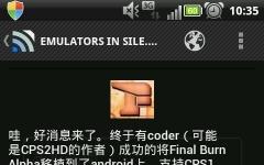 安卓fba模拟器 v1.69 安卓版